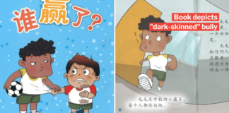 racist book