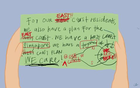 East Coast Plan Sticker 1