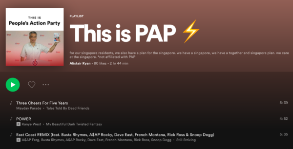 PAP Spotify Playlist