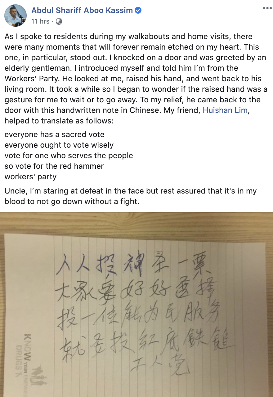 Workers' Party Chinese note