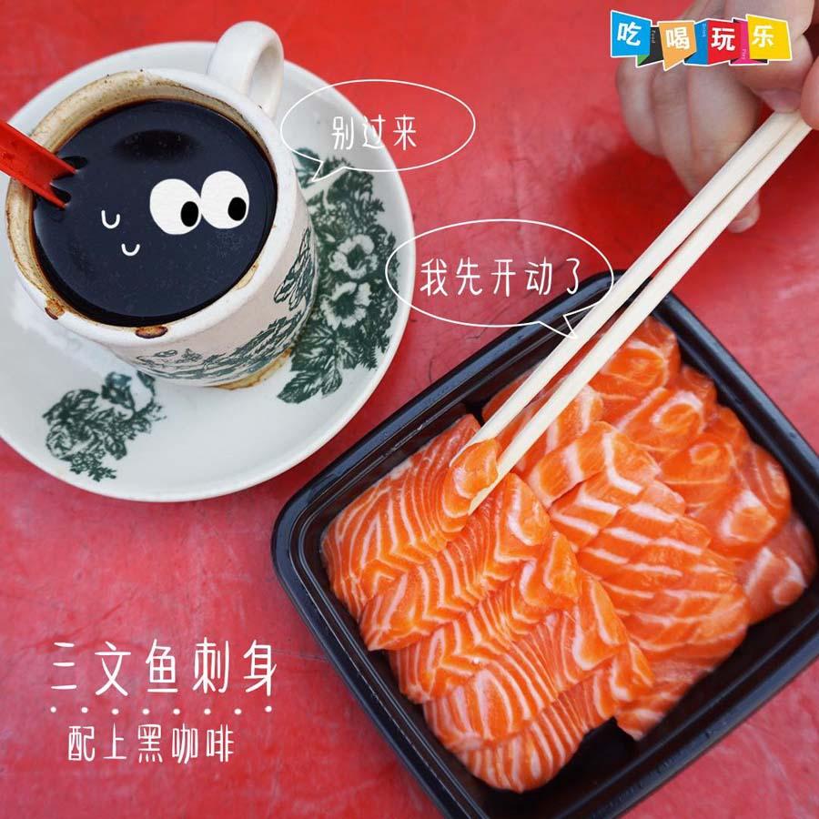 salmon sashimi 1