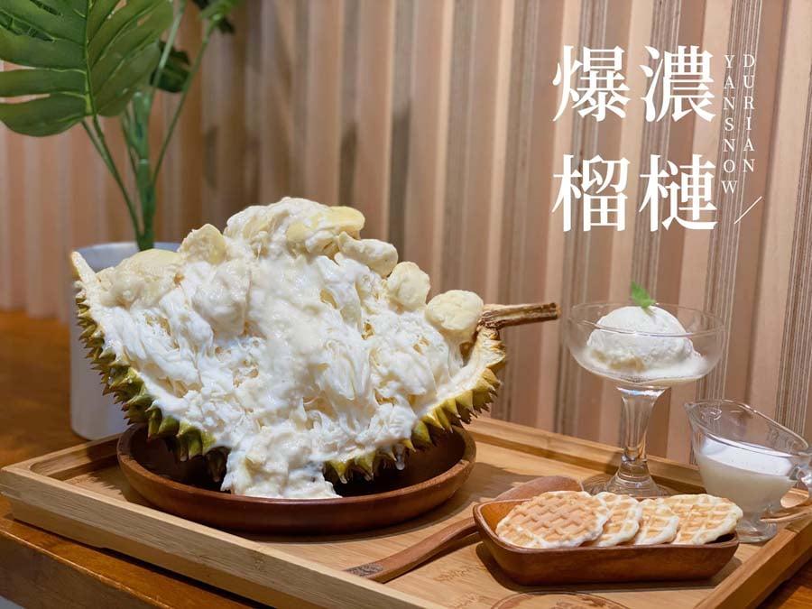 durian snowflake ice 2