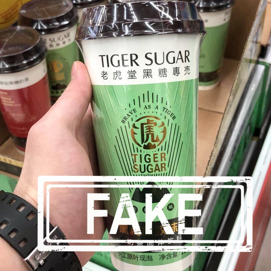 counterfeit tiger sugar