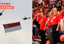 national day siren