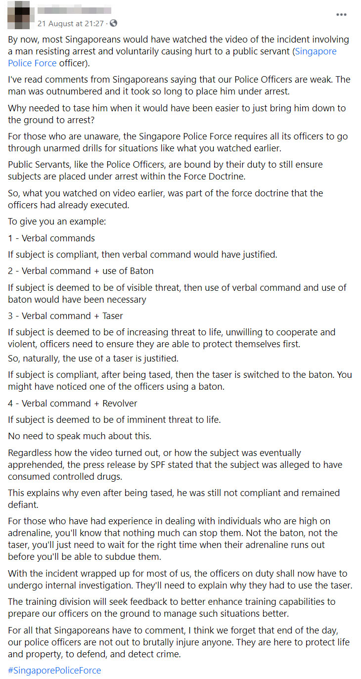 fullerton police incident
