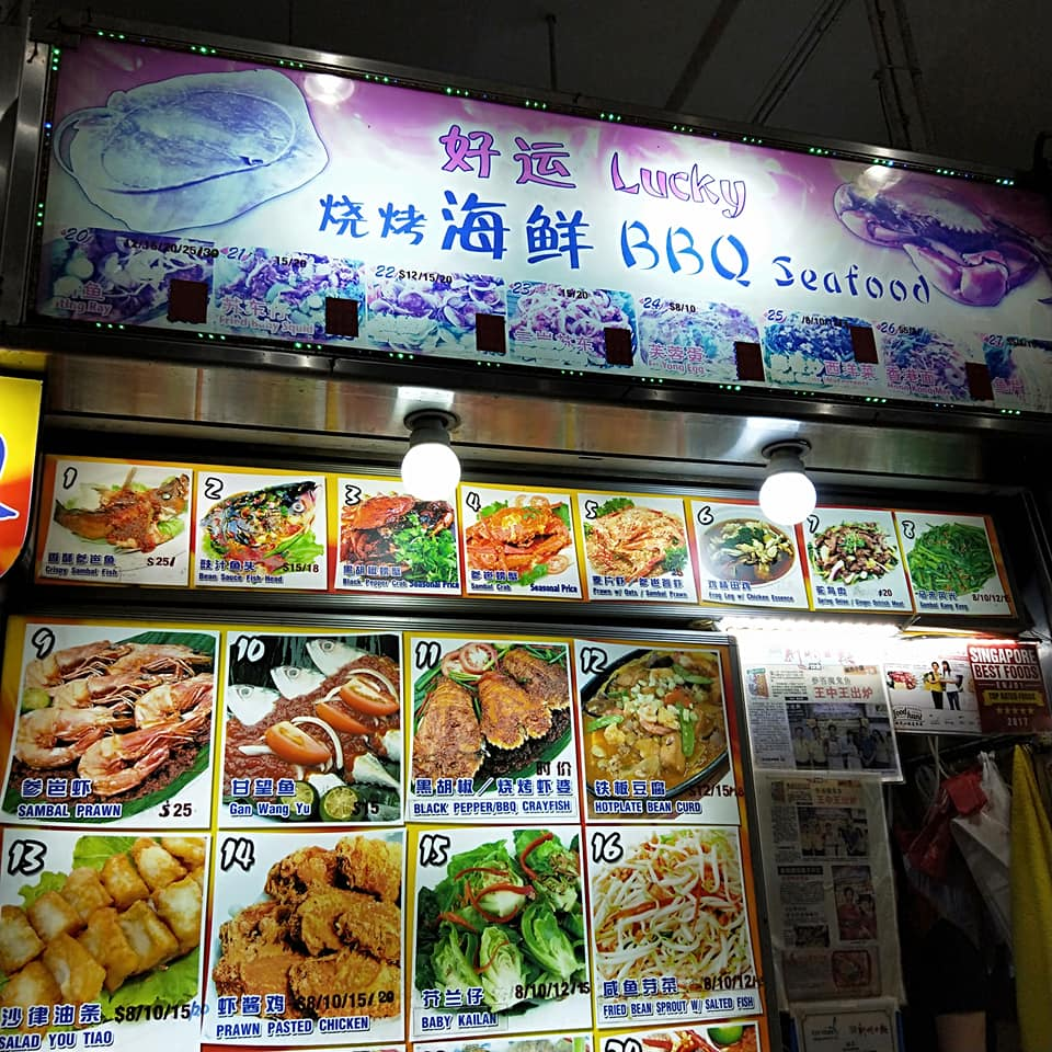 Seafood stall upsized