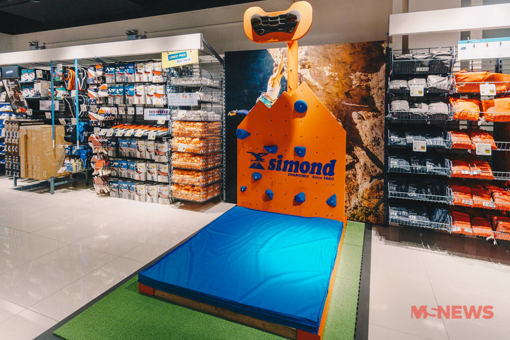 decathlon orchard outlet