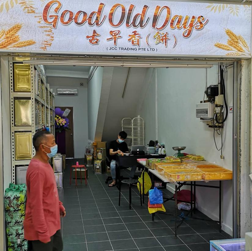 Old school biscuit shop