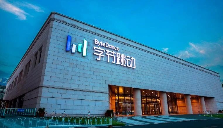 The ByteDance logo is seen on the company's headquarters in Beijing on July 8. Photo: AFP