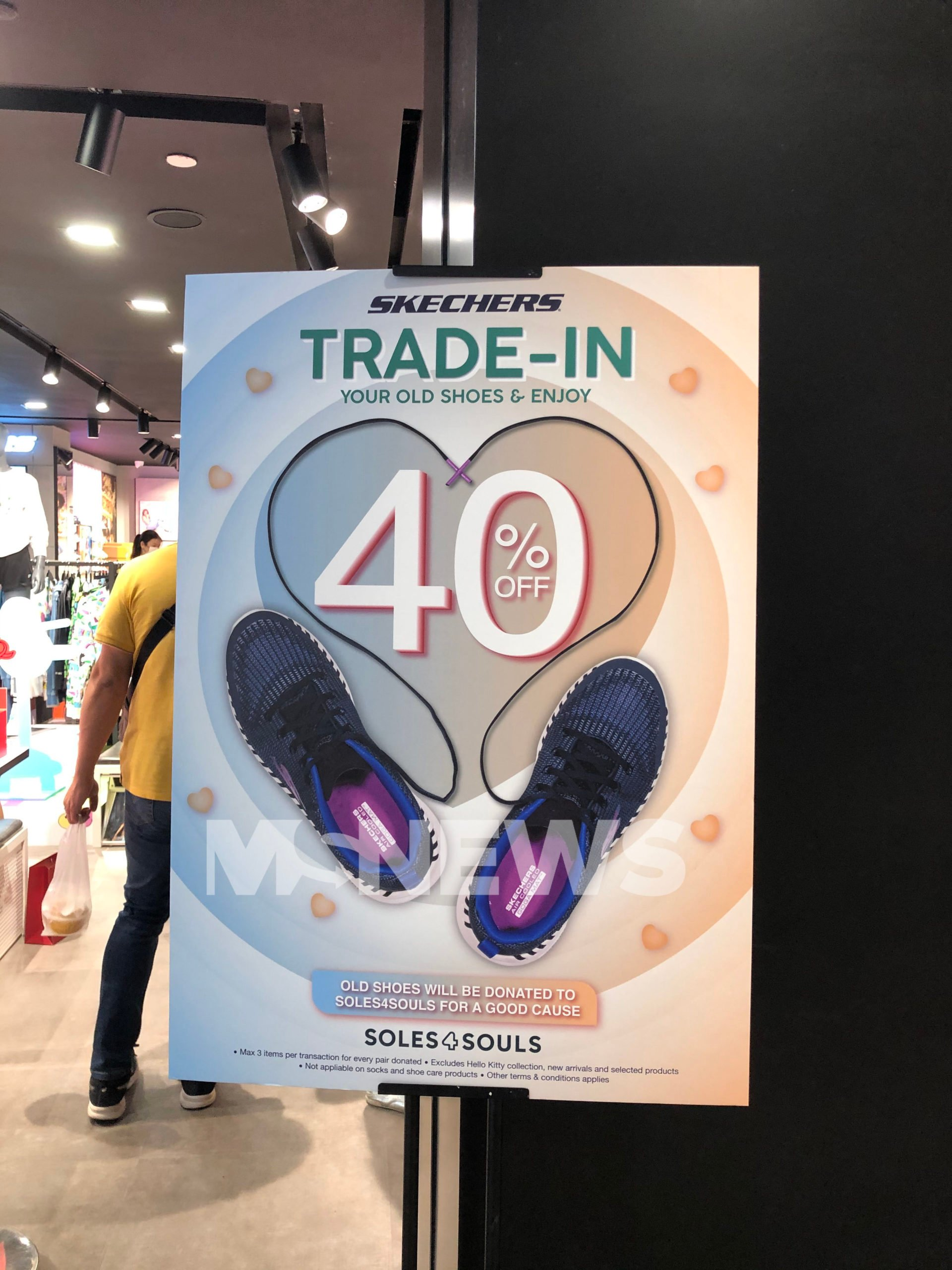 Trade In Old Shoes