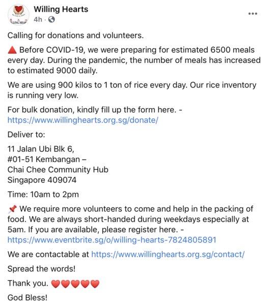 Soup Kitchen donation and volunteer appeal