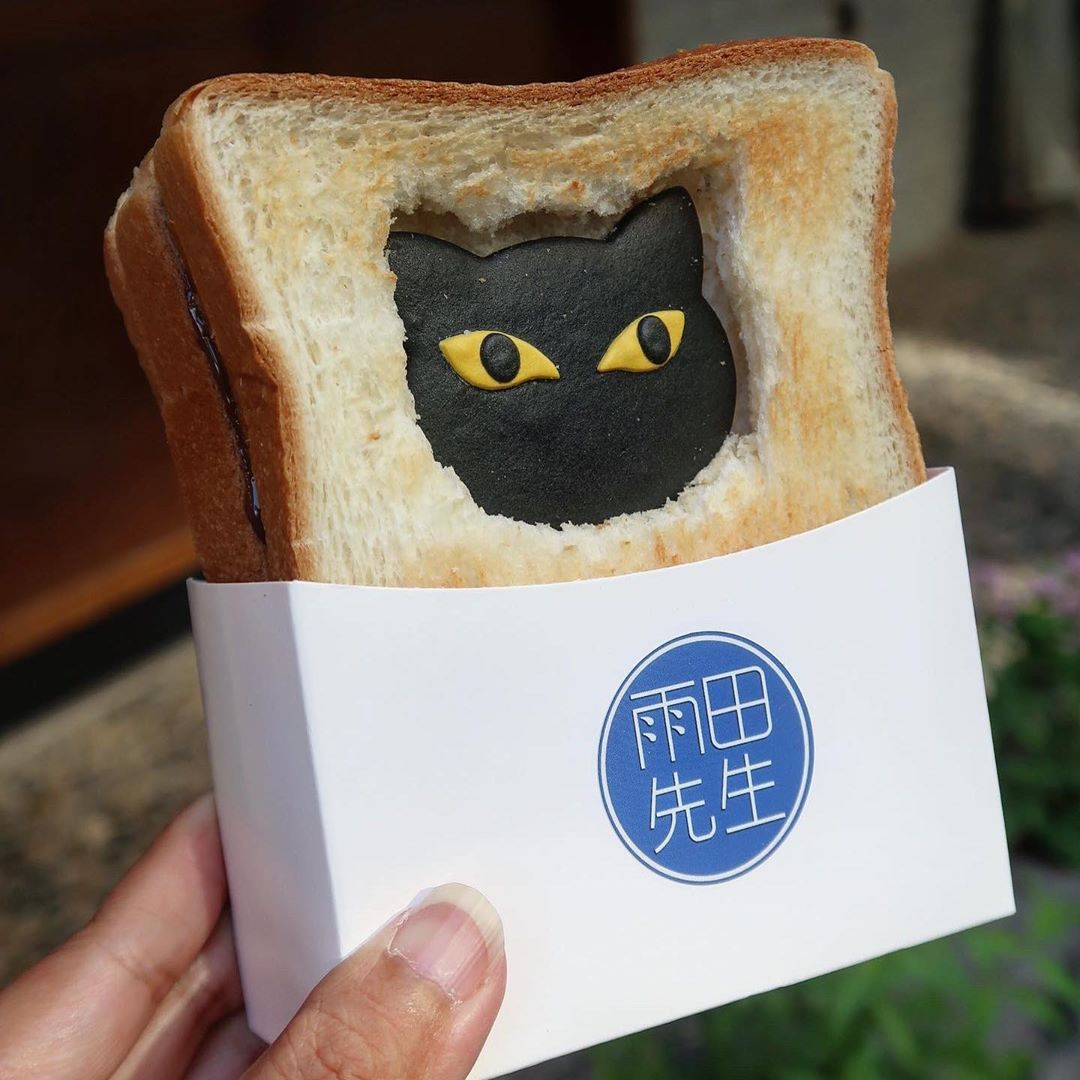 Café Shiba Inu Toast