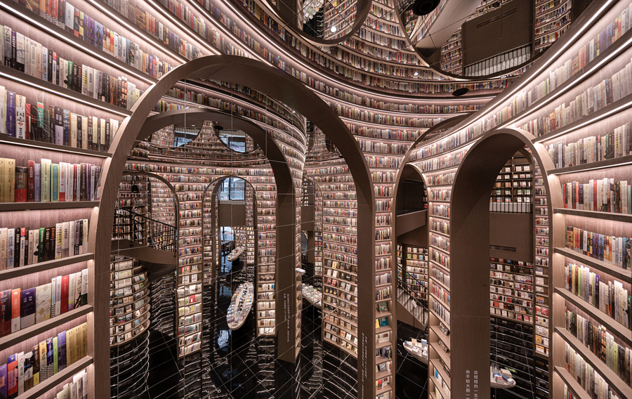 Dujiangyan Zhongshuge Bookstore