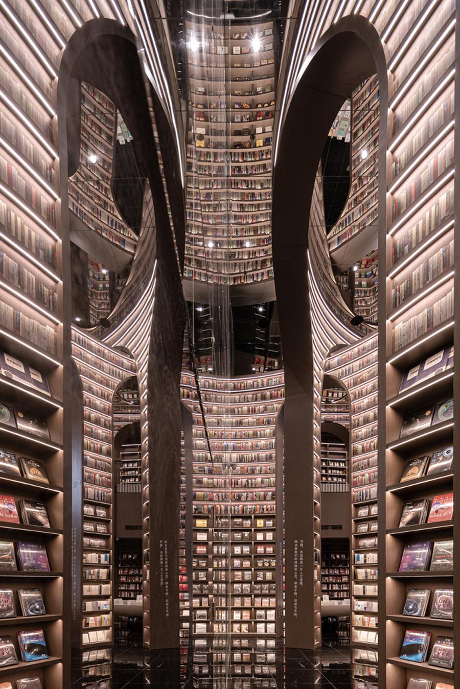 Dujiangyan Zhongshuge Bookstore 3