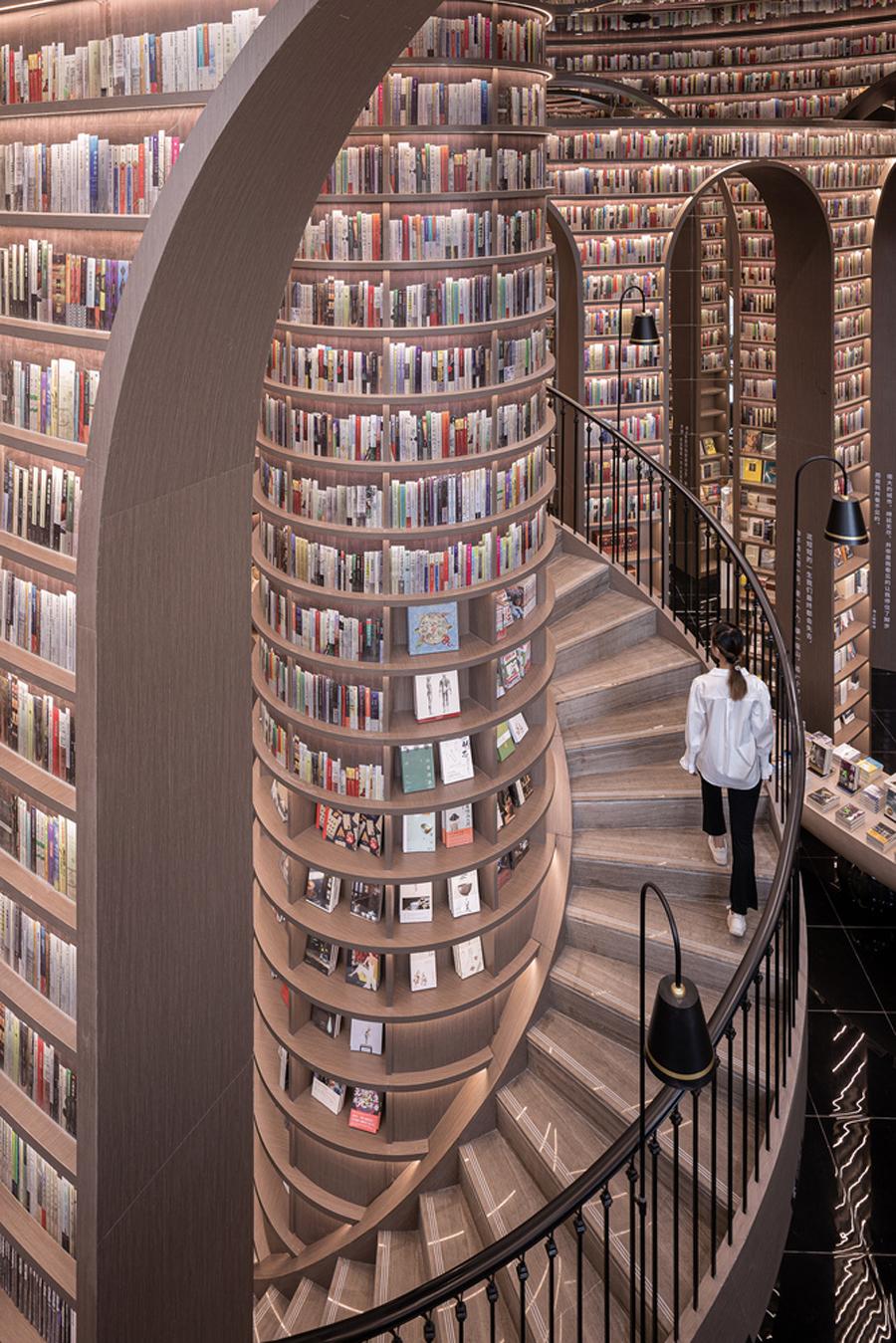 Dujiangyan Zhongshuge Bookstore 10
