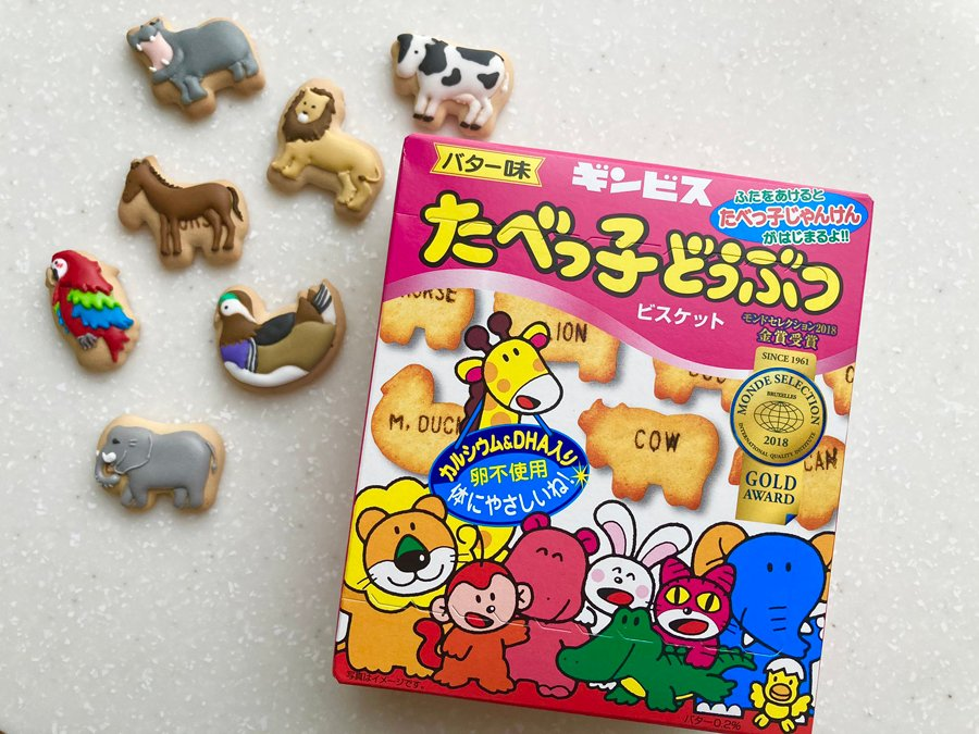 frosted animal crackers