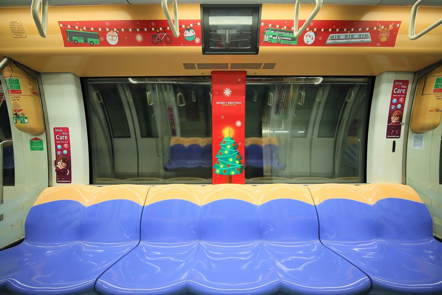 christmas decorations mrt 3