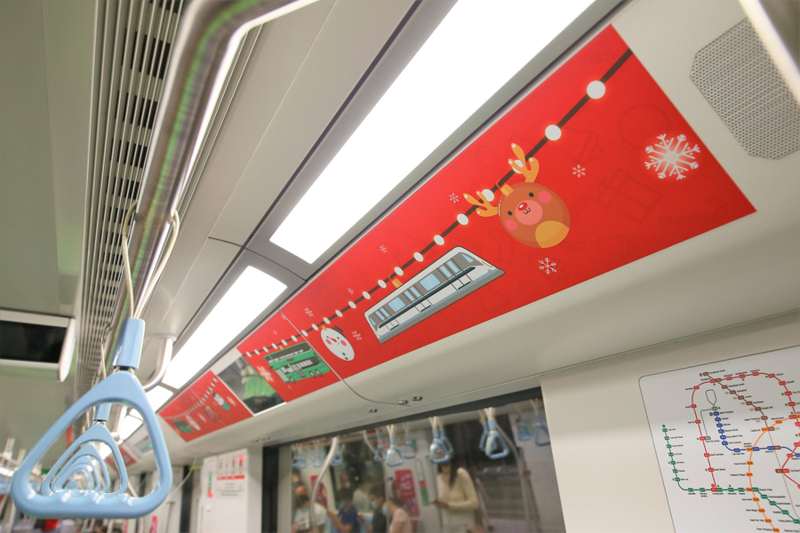 christmas decorations mrt 4