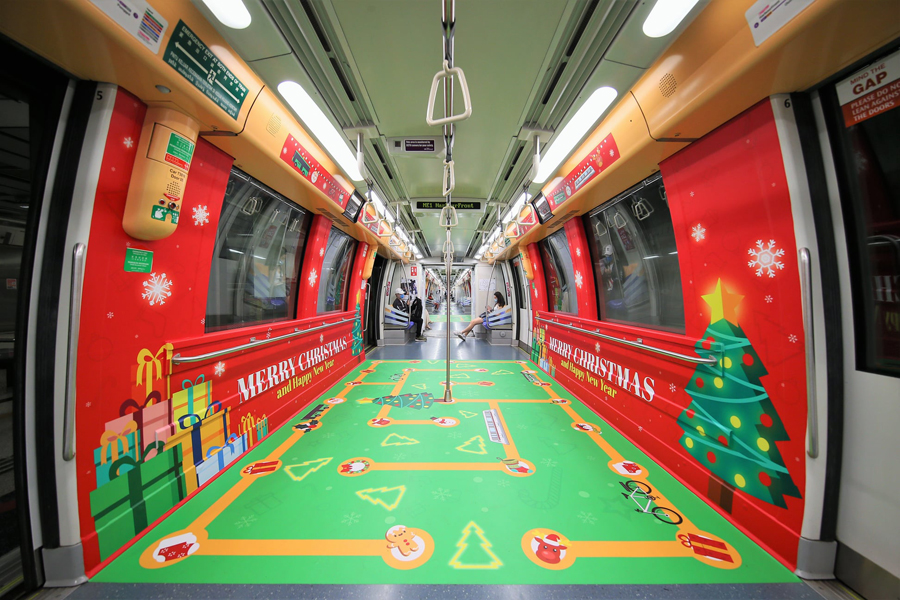 christmas decorations mrt