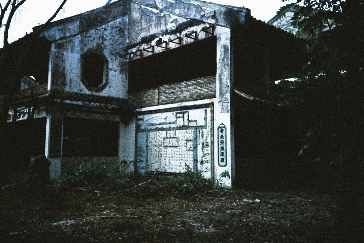 Tang dynasty village