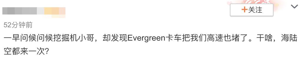 Evergreen truck highway