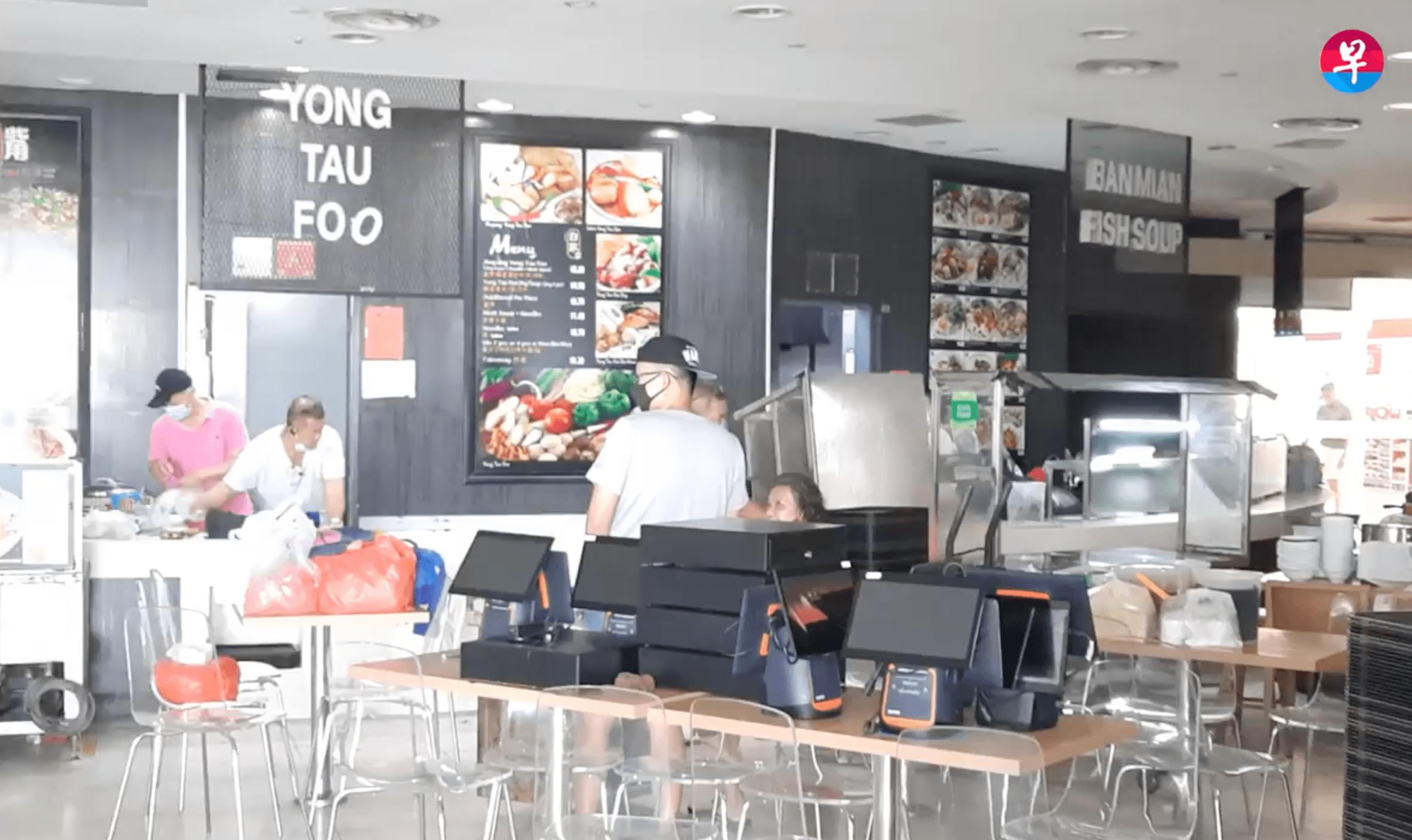 Seletar food court