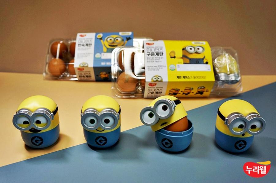 Minions egg case