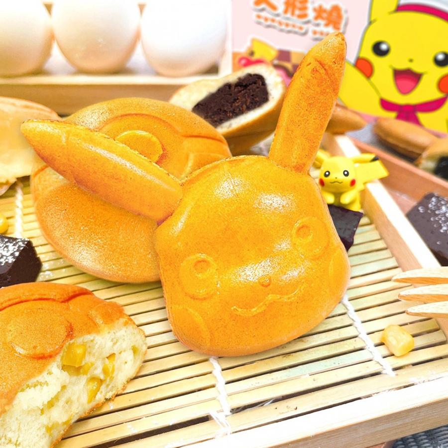 Poké Ball cakes 1