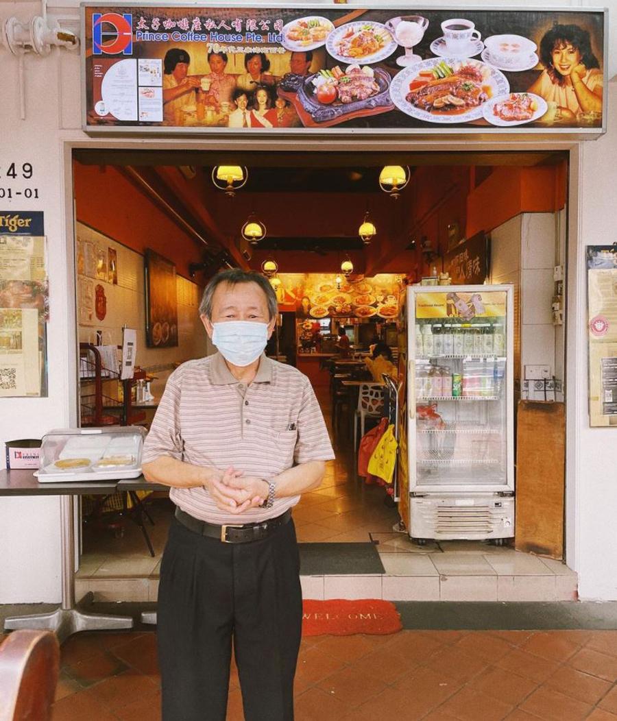 45-year-old Bugis eatery