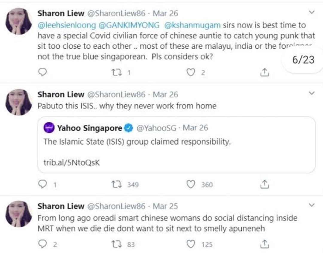 sharon liew account jail