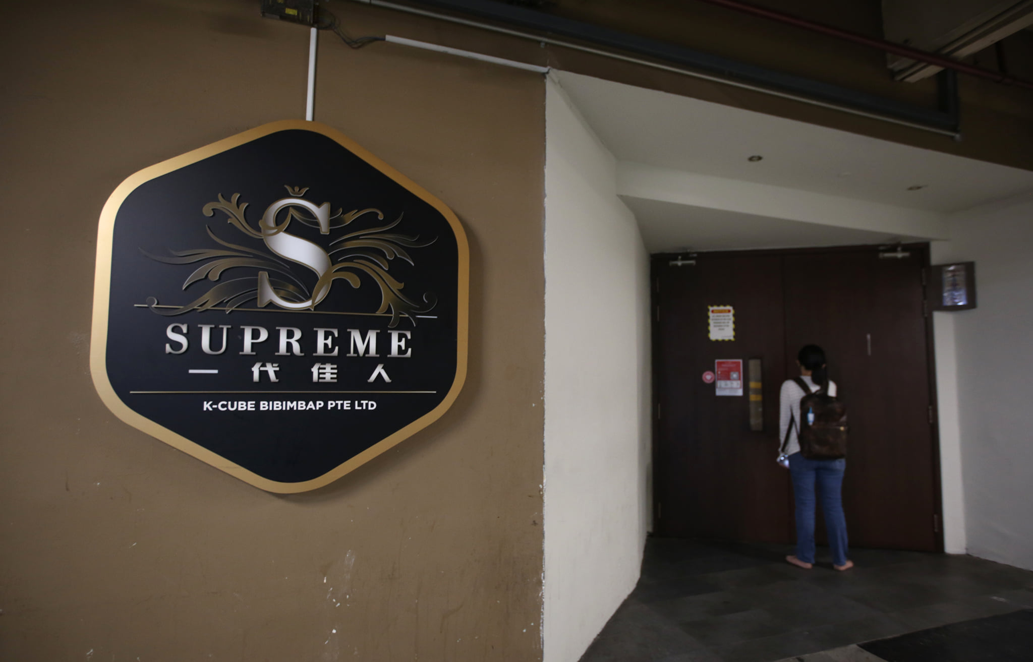 nightlife businesses shanmugam
