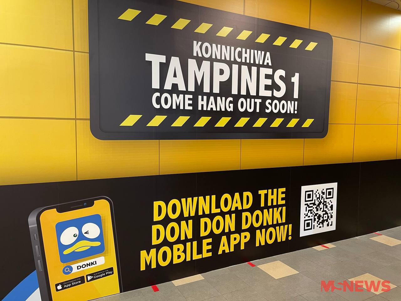 don don donki tampines