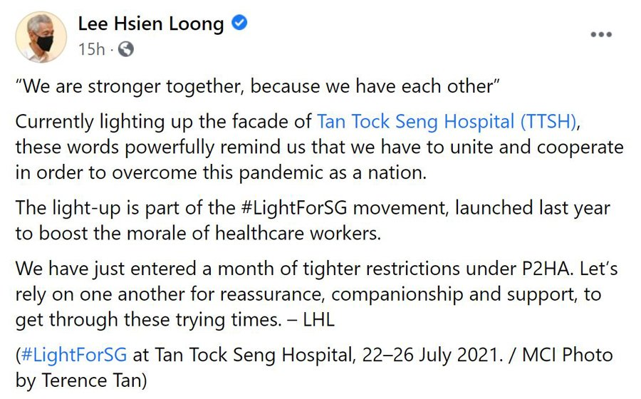 Tan Tock Seng Hospital pm lee