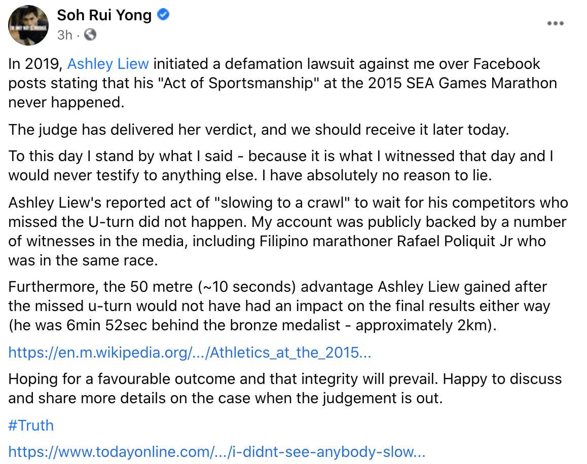 Soh Rui Yong defamation